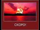 Как подойти к человеку и заговорить на тему СССР? (Мурашко Е.Н.) - Москва, 22.09.2016