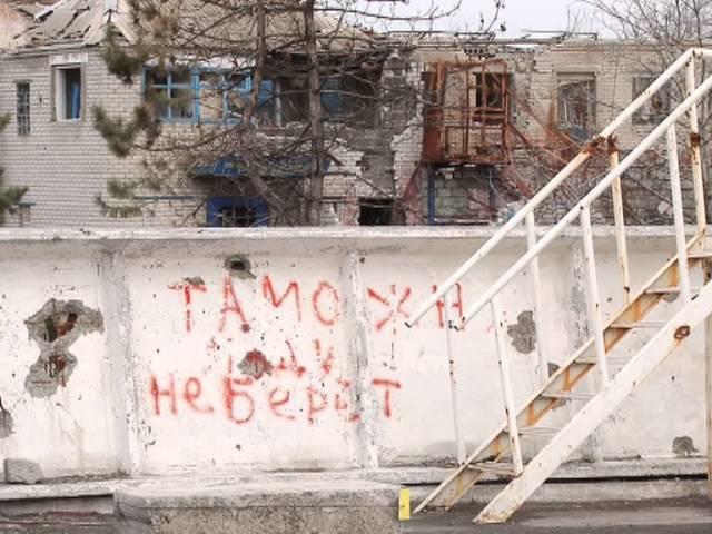 Война и МИР город Свердловск, ЛНР