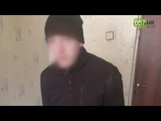 Харьковчанин с пистолетом напал на кредитную контору