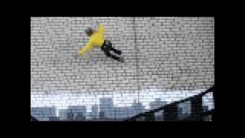 Танцы на стене.Vertikal dance.