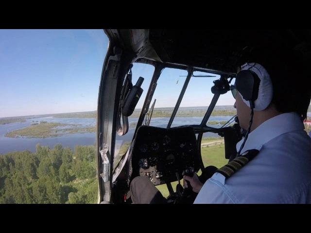 Ми 8 взлет из кабины взлет глазами пилотов