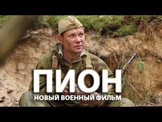 Филимонов Олег Анатольевич Злой среди чужих