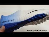 Футбольные сороконожки (многошиповки) Nike Mercurial Victory (Код товара 0269) видео обзор