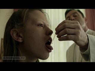 Лекарство от здоровья— Русский трейлер