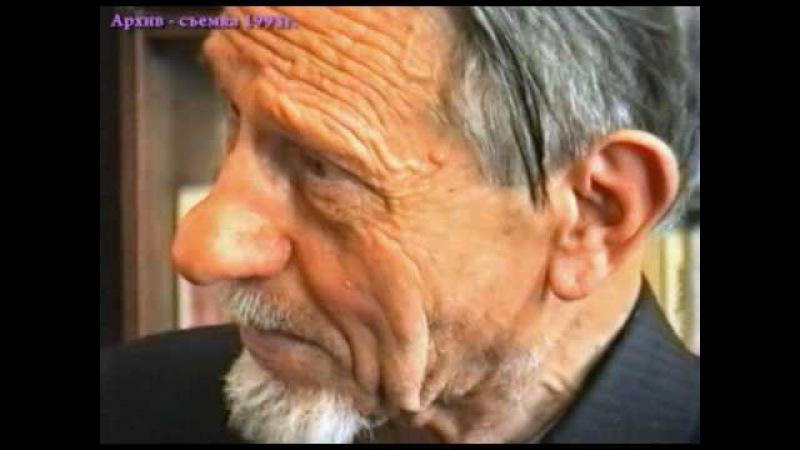 Встреча воспоминание бывших Советских военнопленных Г Хольный,А Глинов,Д Орло ...