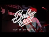 BALTIC BAND - Каучук (live in Emergenza)