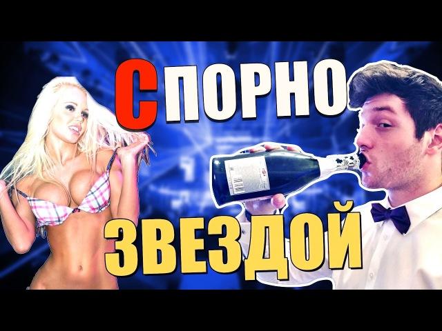 luchshaya-russkaya-porno-zvezda