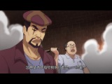 Chinese Mystery Man 39 серия русская озвучка OVERLORDS / Таинственный китаец 39