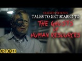 The Ghosts Of Human Resources - Tales To Get Scared To