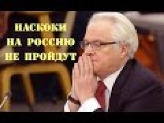 Эксклюзив от ВИТАЛИЯ ЧУРКИНА