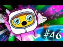 Почему Важно Все Делать Аккуратно Стыковка в Космосе ❒ Кубики 46 Для Детей и Взр