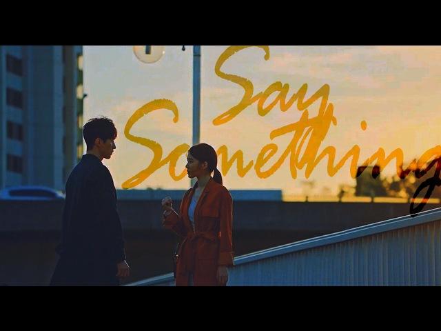 Wang Yeo & Sun Hee / Grim Reaper x Sunny - Say Something