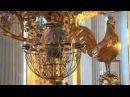 La pendule de paon de l'Ermitage à Saint Pétersbourg