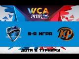 Vega vs Kaipi #5 (bo5) | WCA 2016, 01.09.16