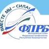 Молодежный совет Федерации профсоюзов РБ