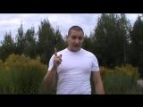 Про отношение к деньгам видео 3 берите деньги за свою работу Юрий Пузыревский