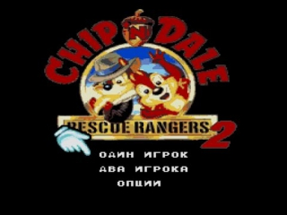 [SEGA Mega Drive/GENESIS] Chip and Dale 2 [Unlicensed] [Прохождение/Playthrough]