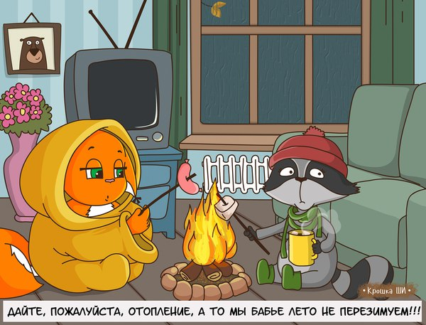 Артем Мурзин  