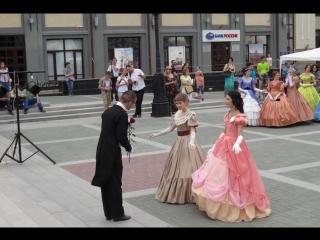 Вальс с цветком на большом летнем балу СИТ Ассамблея