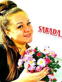 Татьяна Сабада
