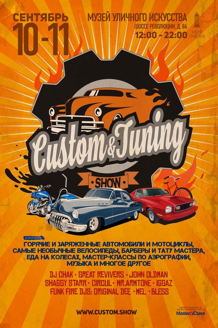 10-11.09 Custom & Tuning