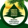 Искусственные елки - GREEN TREES