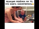 Вот это я понимаю-тяга к знаниям!?? #вайн #видео #смешно #vine #юмор #прикол #мило #юморист #ржака #приколы #смех #шутка #ржач