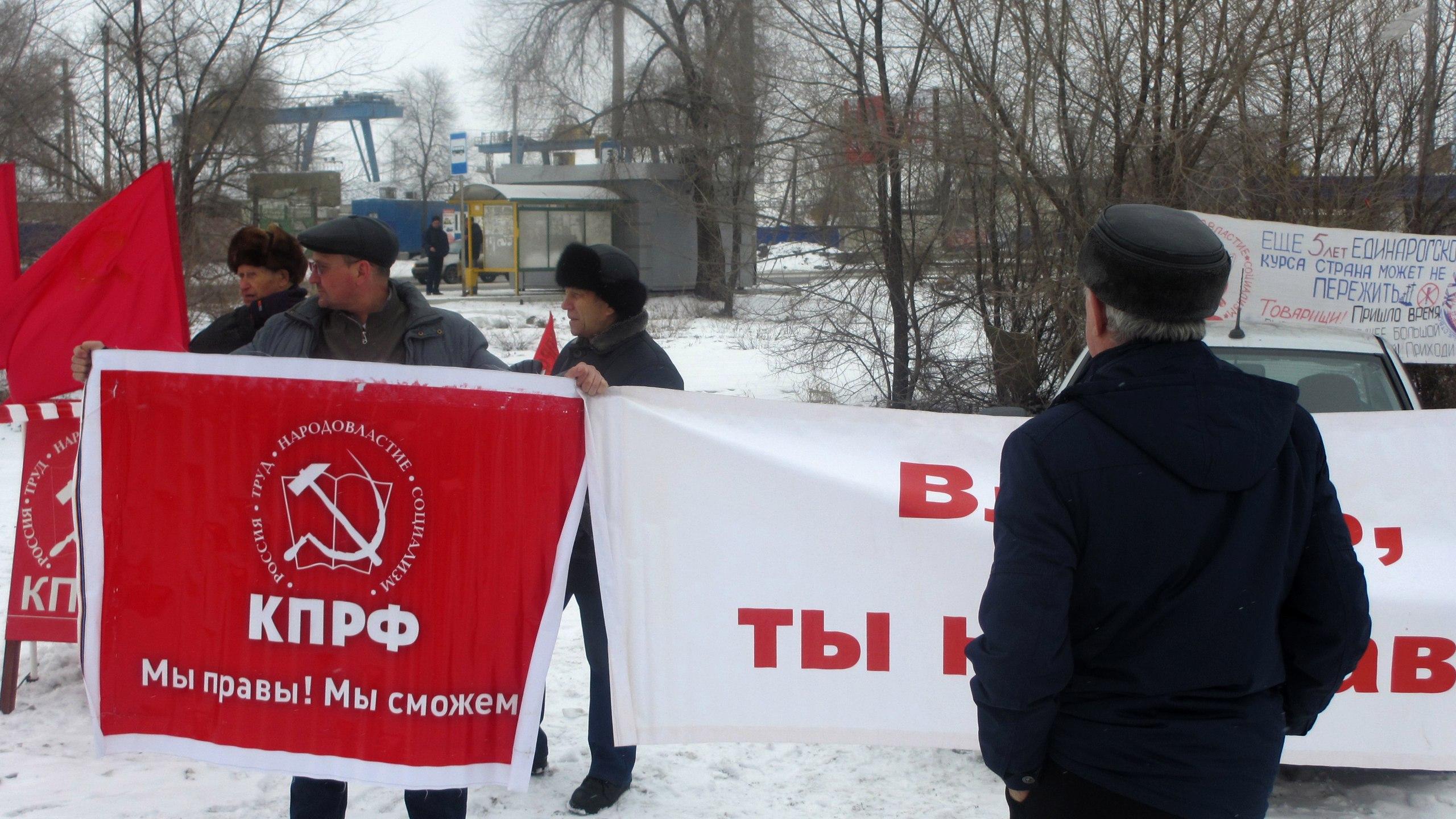 Митинг 18 марта 2017 Сызрань