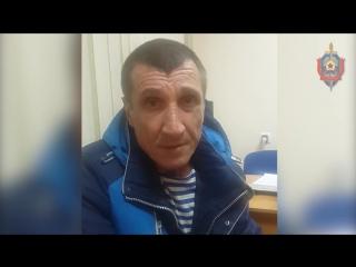 МГБ перекрыт канал поступления из Украины в Республику особо опасных наркотических средств и психотропных веществ