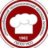 Новосибирский технологический колледж питания