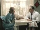 | ☭☭☭ Советский фильм | Время желаний | 1984 |