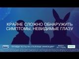 Тесты на три половые инфекции всего за 1 рубль! Maska - W