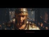 АрктидА – Моя Империя (Ryse: Son of Rome )