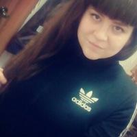 Екатерина Белик