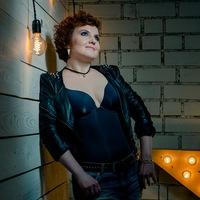 Carina Gogitsaeva