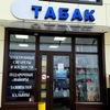 """Магазин """"VAPE ТАБАК"""""""