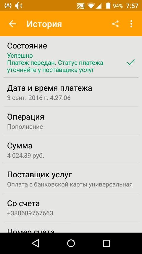 Заработок на Open I Messenger (до 10 $ в час) Без вложений