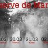 Весенний тур Reserve de Marche
