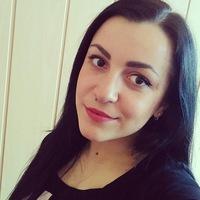Аватар Аліны Бондар