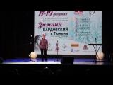 Леонов Артем