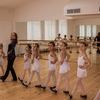 Отделение танцевального искусства