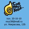 Сибмузторг l Музыкальный магазин l Иркутск