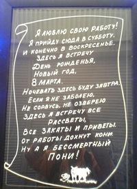 Вован Хмеликов