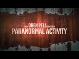 Запретная зона\Chernobyl Diaries - Official Trailer #1 - Horror Movie (2012) HD.mp4