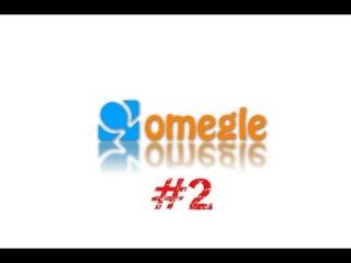 #Omegle - Смех в Чате №2