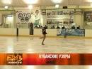 06 ноября 2012 новости Рен ТВ Армавир