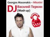 Georgos Mazonakis Vs Purple Project Nikotini (DJ Василий Теркин Mash up)