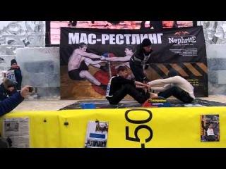 Мас-рестлинг - Ледовый штурм 2013