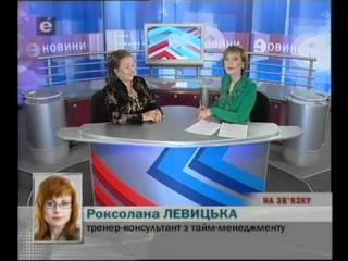 Евдокия Марченко - в прямом эфире на канале Эра ТВ