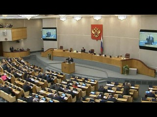 Госдума рассматривает законопроект о сохранении номера при смене сотового оператора - Первый канал